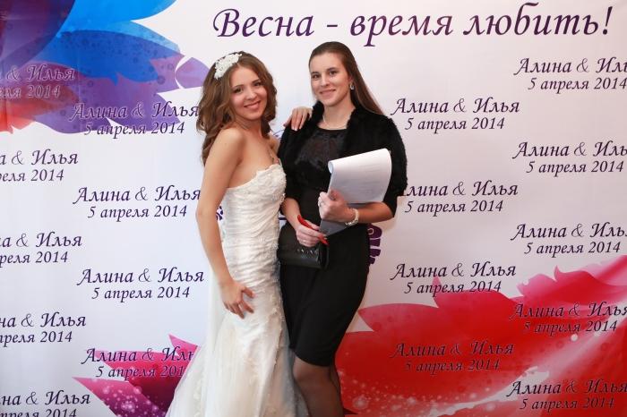 Свадебный распорядитель Елена Вострикова