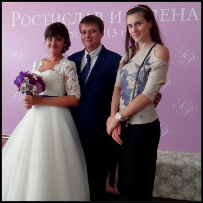 Свадебный менеджер Вострикова Елена