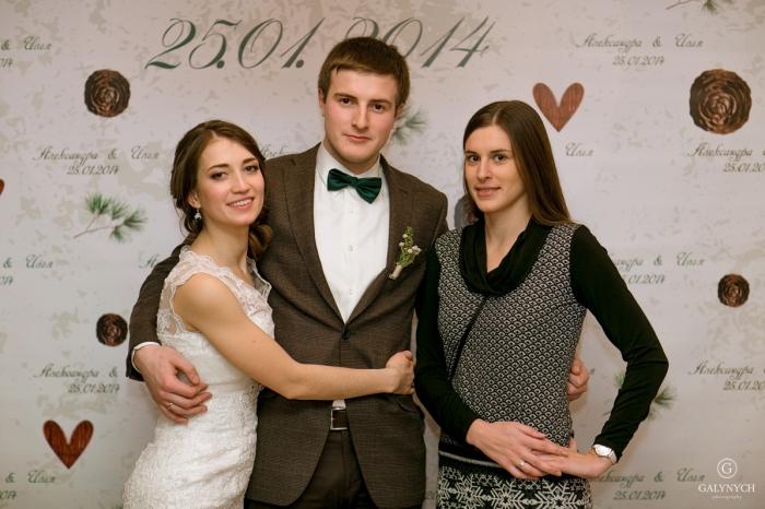 Свадебный менеджер Елена Вострикова