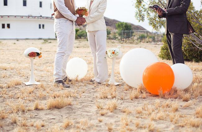 Космическая свадебная церемония
