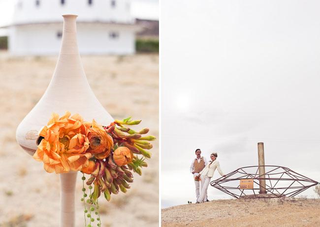 Футуристическая свадьба