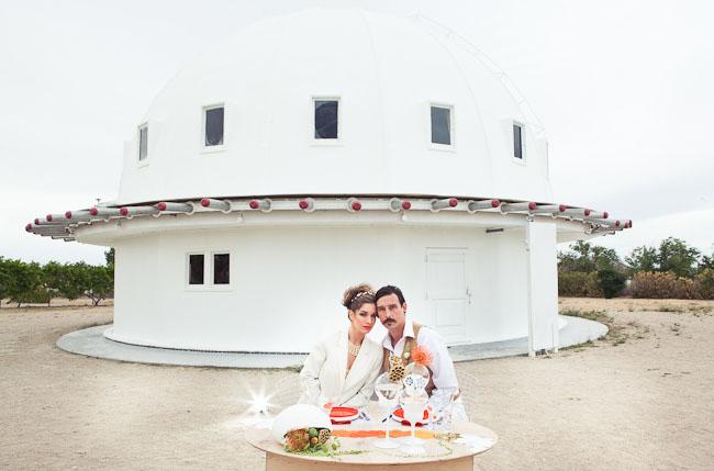 Астрономическая свадьба