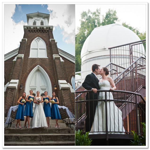 Свадьба в обсерватории