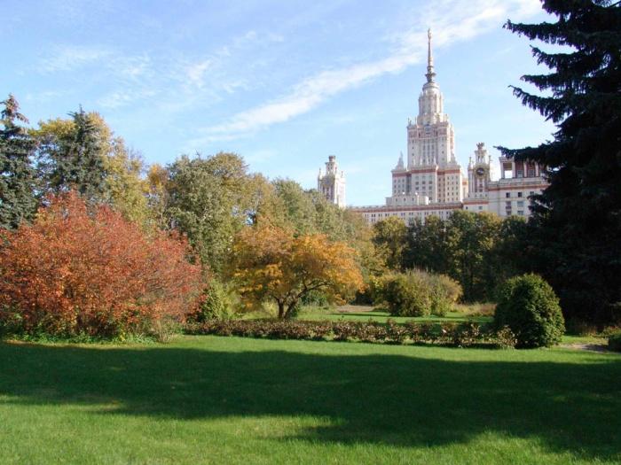 Ботанический сад МГУ м. Университет
