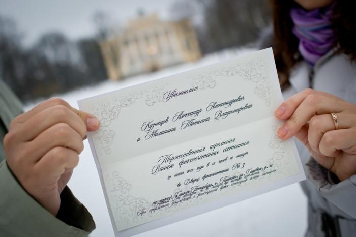 Ора\ганизация свадьбы в Москве