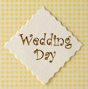 Что нужно помнить в день свадьбы