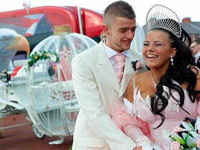 Свадьба по-цыгански