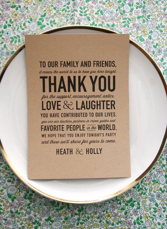 Благодарность гостям